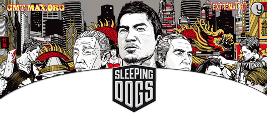 Sleeping Dogs v.2.0 + 24 DLC (2012/RUS/ENG/CHN/RePack от Fenixx)