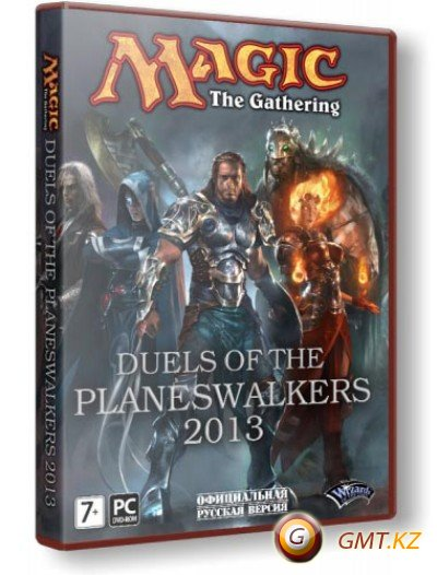 Magic: The Gathering - Duels of the Planeswalkers 2013 (2012/RUS/ENG/Repack от R.G. Catalyst)