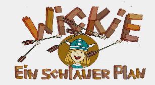 "Викинг Вики: Кораблестроители / Wicke ""ein schlauer Plan"" (2007/RUS/Лицензия)"