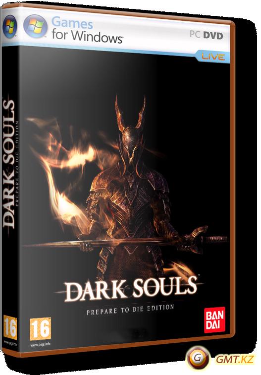 Dark souls-prepare to die edition скачать.