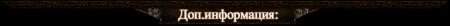 Dark Souls: Prepare to Die Edition (2012/RUS/ENG/MULTI9/Лицензия)