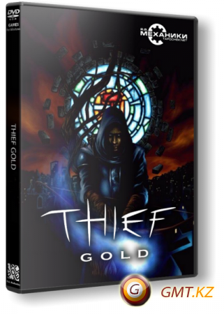 Thief: Trilogy / Вор: Трилогия (1998-2004/RUS/ENG/RePack от R.G. Механики)