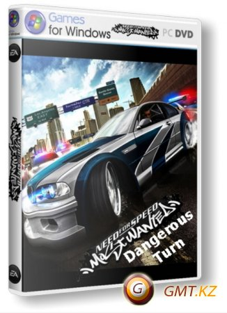 Need For Speed: Most Wanted - Dangerous Turn (2011/RUS)