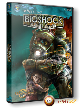 BioShock (2010/RUS/ENG/RePack от R.G. Механики)