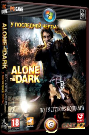 Alone in The Dark: Коллекционное Издание (2007-2008/RUS/RePack от R.G.Механики)