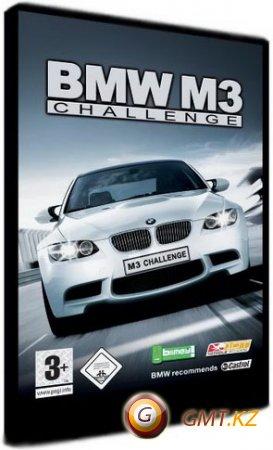 BMW M3 Challenge (2007/RUS/RePack)