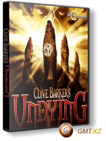 Clive Barker's Undying (2002/RUS/ENG/RePack от R.G. Catalyst)
