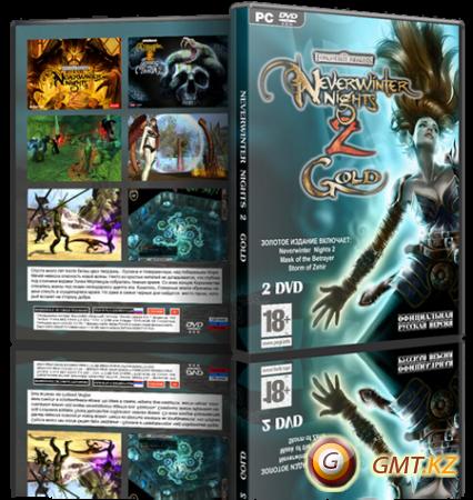 Neverwinter Nights 2 - Platinum Edition (2010/RUS/ENG/RePack от R.G. Catalyst)