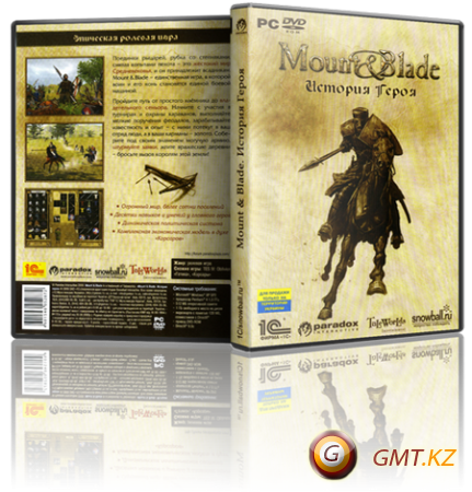 Mount and Blade MOD: Lords and Realms (2009/RUS/RePack от cdman)