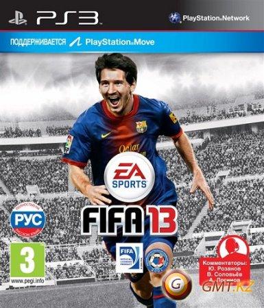 FIFA 13 (2012/RUS/RePack/3.55 Kmeaw)