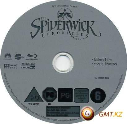 The Spiderwick Chronicles (2008/RUS)