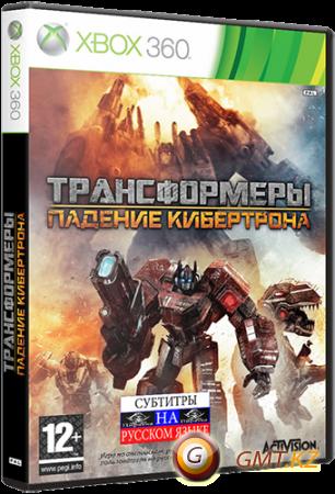 Transformers : Fall of Cybertron (2012/RUS/LT+ 2.0/Region Free)