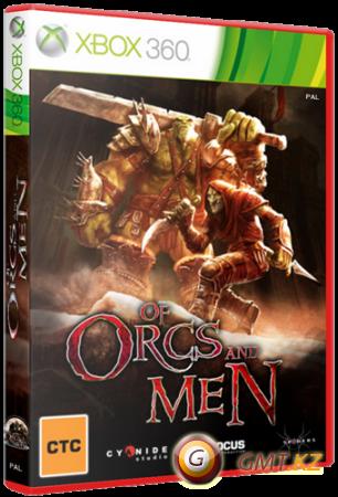 Of Orcs and Men LT+3.0 (2012/ENG/Лицензия)