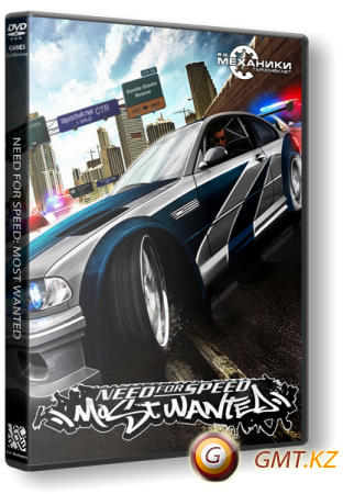 Need for Speed Most Wanted: Black Edition (2005/RUS/ENG/RePack от R.G. Механики)