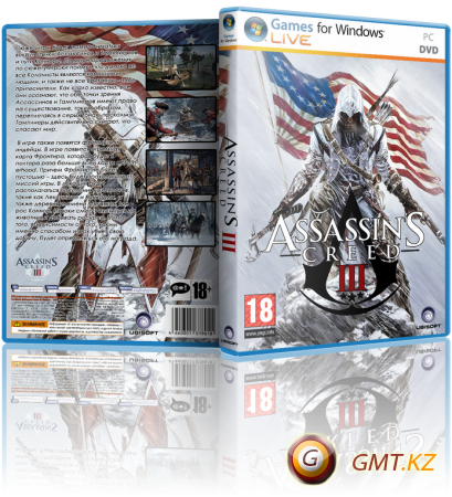 Assassin's Creed 3 (2012/RUS/ENG/RiP от Audioslave)
