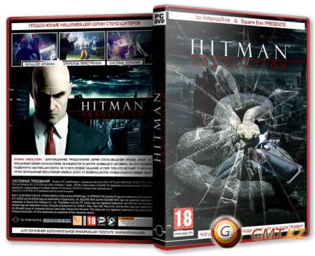 Hitman Absolution: Professional Edition (2012/RUS/ENG/RePack от xatab)
