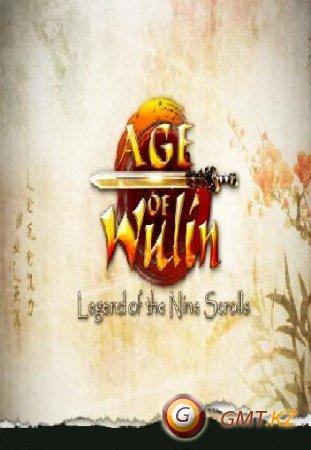 Age of Wulin / Легенды Кунг Фу (2012/RUS/ЗБТ)