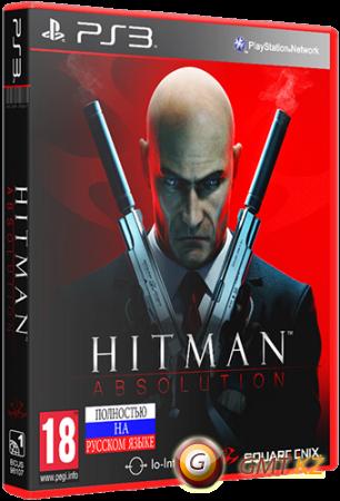 Hitman Absolution (2012/ENG/EUR)