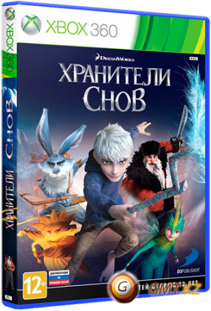 Rise of the Guardians: The Video Game (2012/ENG/XGD 2/LT+ 1.9)