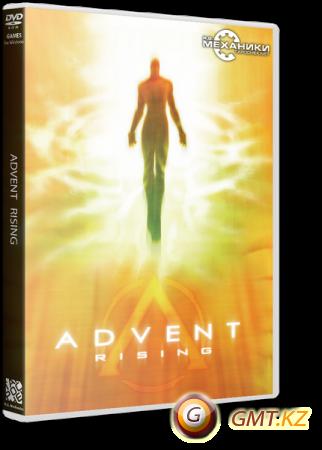 Advent Rising (2005/RUS/ENG/RePack от R.G. Механики)
