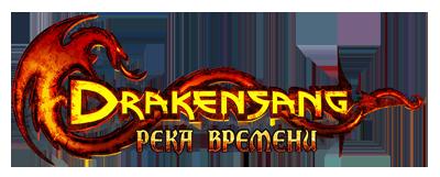 Drakensang Dilogy (2009-2010/RUS/ENG/RePack от R.G. Механики)