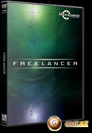 Freelancer (2003/RUS/ENG/RePack от R.G. Механики)