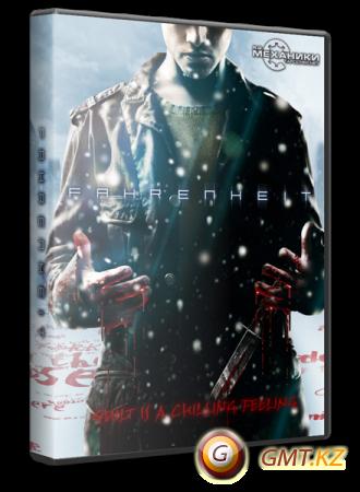 Fahrenheit (2005/RUS/ENG/RePack от R.G. Механики)