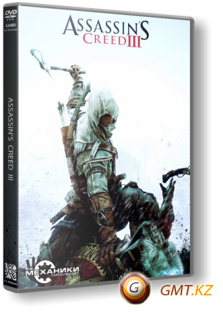 Assassin's Creed Anthology - Murderous Edition (2008-2016/RUS/ENG/RePack от R.G. Механики)