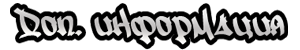 BioShock Infinite (2013/ENG/EUR/4.20/4.31)