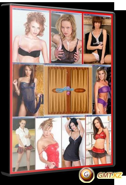 Торрента нарды с скачать раздевание на порно