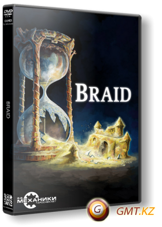 Braid (2010/RUS/ENG/RePack от R.G. Механики)