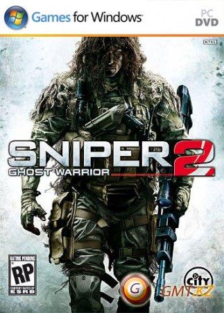 Sniper: Ghost Warrior 2 (2013/Профессиональный/Звук)