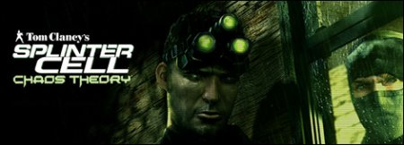Tom Clancy's Splinter Cell: Полная антология (2003-2007/RUS/RePack от R.G. Механики)