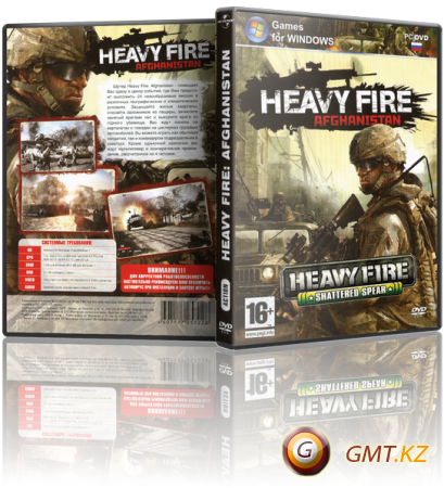 Heavy Fire Dilogy (2012-2013/RUS/ENG/RePack от Audioslave)