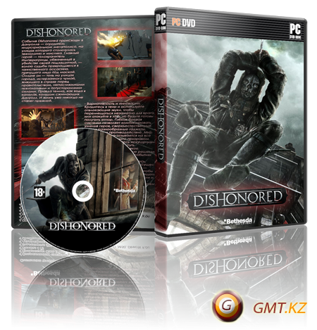 Dishonored v.1.4 + All DLC (2013/RUS/ENG/RePack от Audioslave)