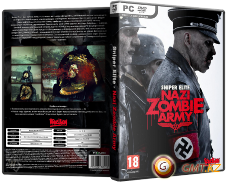 Sniper Elite: Nazi Zombie Army v.1.06 (2013/RUS/ENG/RePack от Audioslave)