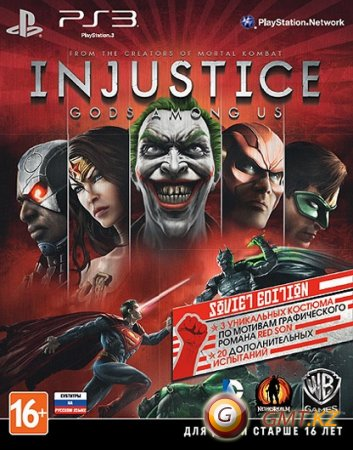 Injustice: Gods Among Us (2013/RUS/EUR/FULL)