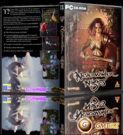 Neverwinter (2013/ENG/Open BETA)