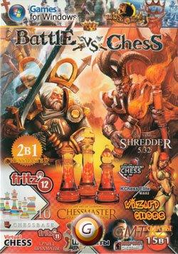 Сборник Старых Добрых игр (1989-2010/RUS/ENG)