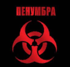 Penumbra: Special Edition (2008/RUS/ENG/RePack от R.G. Механики)