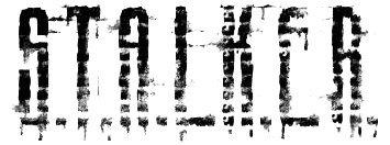 S.T.A.L.K.E.R.: Смерти вопреки «Сага» - В центре чертовщины (2012/RUS/RePack by SeregA-Lus)