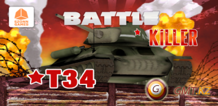Battle Killer T34 3D (2013/ENG/RUS/Android)