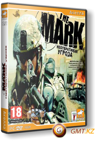 The Mark Dilogy (2006-2008/RUS/ENG/RePack от RG Packers)