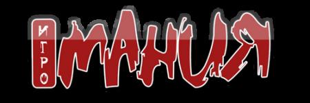 Игромания № 12 (декабрь 2013/Видеомания)