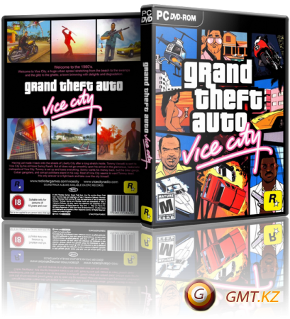 GTA Vice City - Collection 14 in 1 (2010/RUS/RePack)