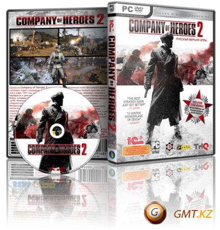 Company of Heroes 2 Digital Collector's Edition v 3.0 (2013/RUS/RePack от =Чувак=)