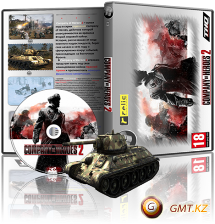 Company of Heroes 2 Digital Collector's Edition + DLC (2013/RUS/ENG/Repack от xatab)