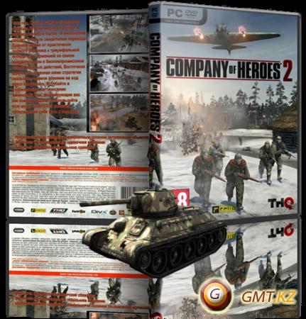 Company Of Heroes 2 Digital Collector's Edition v.3.0.0.9704 + 26 DLC (2013/RUS/RePack от Fenixx)