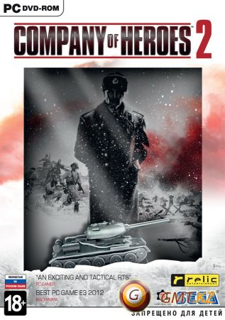 Company of Heroes 2 (2013/RUS/RUS/Crack by RELOADED)