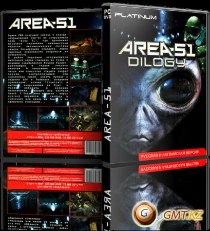Area 51 | BlackSite: Area 51 (2005-2007/RUS/ENG/RePack от R.G. Механики)